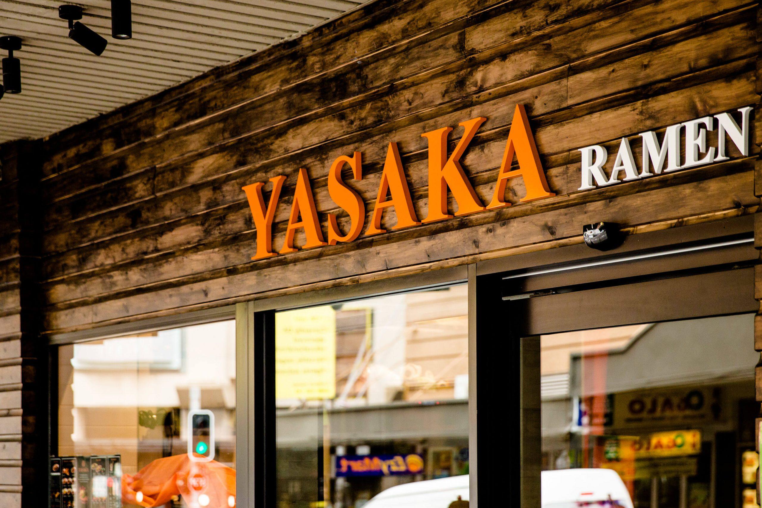 Yasaka_002