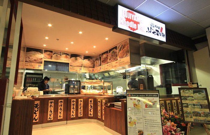 Fujiyama-noodle-bar-750x450