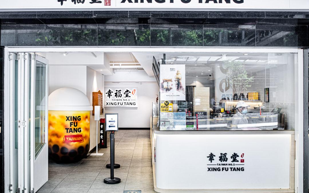 Xing Fu Tang George St